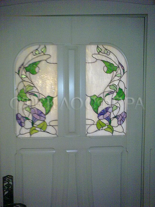 Стеклянные двери (с витражами), витражи для дверей на заказ в Москве. Вставки из витражей в межкомнатные двери