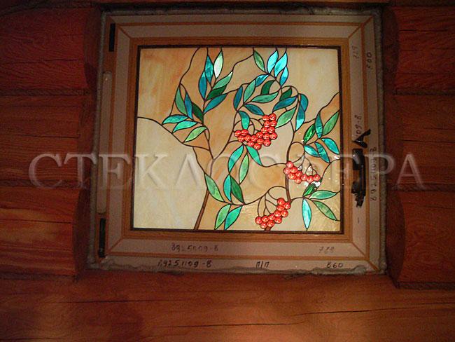 Витражи на окна. Купить витражные окна в Москве. Витражная вставка «Рябинка» с выпуклыми ягодами, оконный витраж